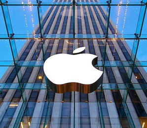 Apple To Fund Irish Green Energy Projects