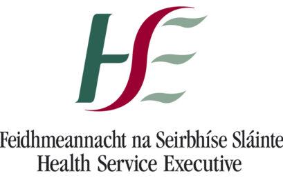 HSE TO Create 40 New Digital Jobs in Ireland in 2016